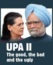UPA-II