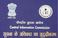 Hyderabad-Deccan-i-Central_Information_Commission