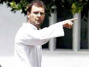 काँग्रेस उपाध्यक्ष राहुल गाँधी