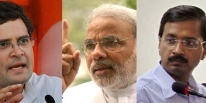 2014 - भारत का भविष्य आम जनता के हाथ