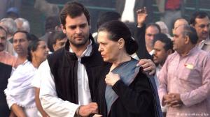 हार हार हार- राहुल का मतलब हार