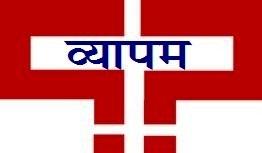 vyapam-logo