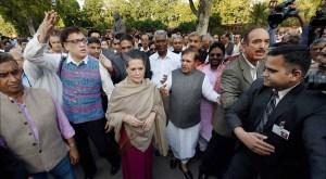 मोदी सरकार के खिलाफ विपक्षी दलों का पवित्र रिश्ता