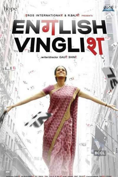 Actress-Sridevi-is-the-poster-from-the-Bollywood-movie-English-Vinglish